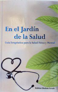 jardin-salud-rab-arush-kabbalistas-cl