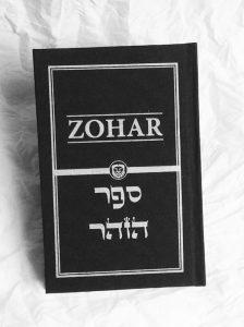 zohar-kabbalistas-cl