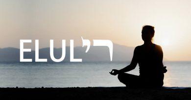 La Consciencia de Elul y sus Letras