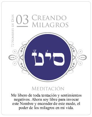 nombre-dios-03-creando-milagros-kabbalistas-cl